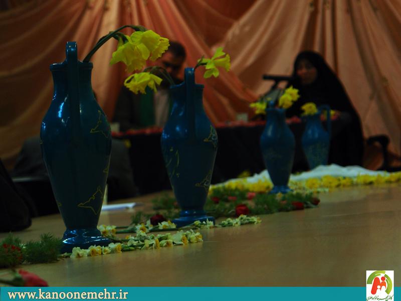 گزارش جشن خانواده مهدوی