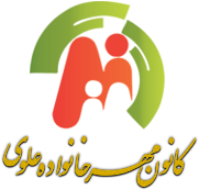 گروه جهادی کانون مهر