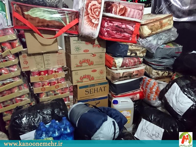 گزارش جمع آوری کمکهای مردمی به زلزلهزدگان کرمانشاه