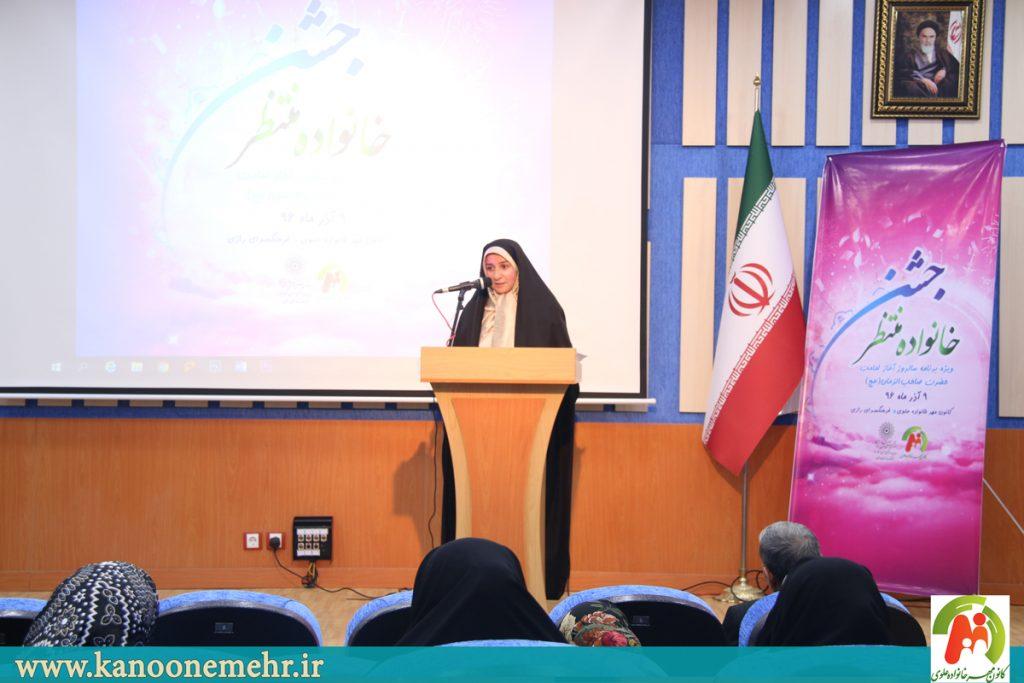 استاد جهادی خانم پاپینژاد